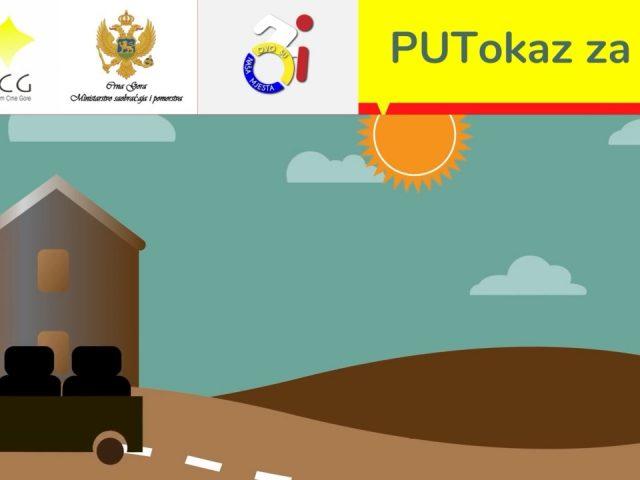 NAJAVA: UMHCG započinje realizaciju projekta PUTokaz za OSI