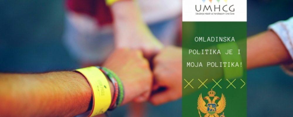 UMHCG započinje realizaciju projekta Omladinska politika je i moja politika!