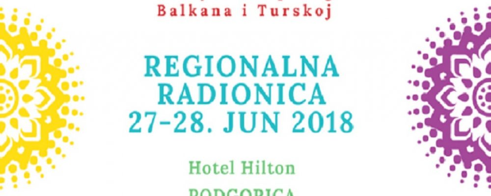 Najava: U organizaciji EDF-a regionalna radionica u hotelu Hilton