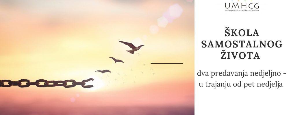 JAVNI POZIV ZA UČEŠĆE U ŠKOLI SAMOSTALNOG ŽIVOTA / Projekat Samostalnost je izbor!