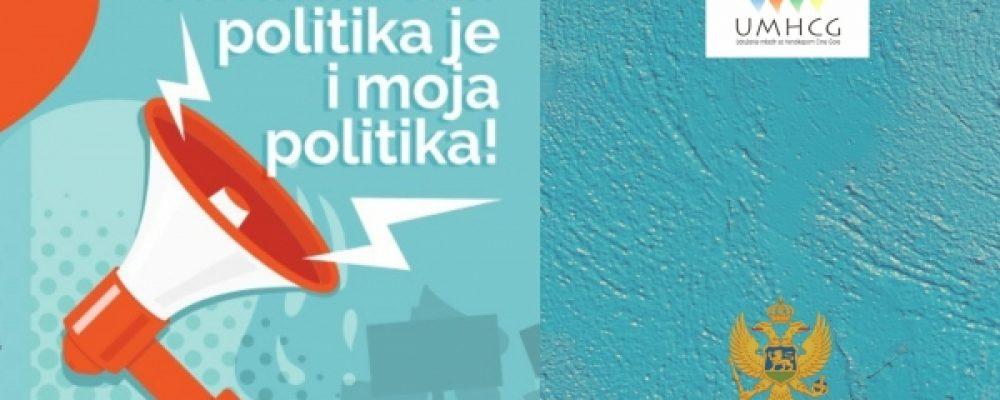 OMLADINSKA POLITIKA JE I MOJA POLITIKA!